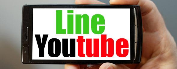 LINE y YOUTUBE: Otra forma de publicidad online
